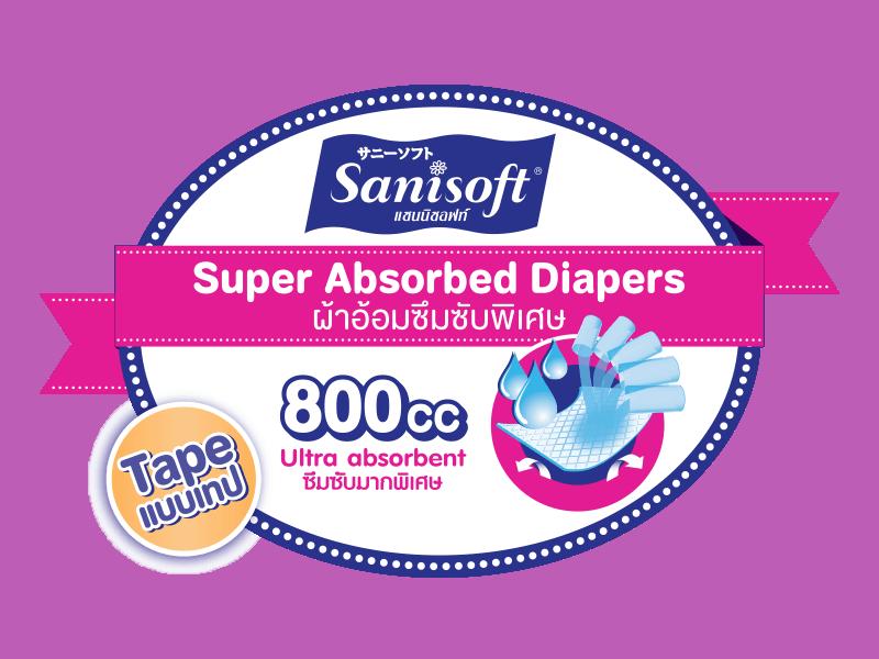 sanisoft แซนนิซอฟท์ absorbed diapers tape ผ้าอ้อมผู้ใหญ่ แบบเทป Sanisoft Super Absorbed Diapers Tape M 10ps