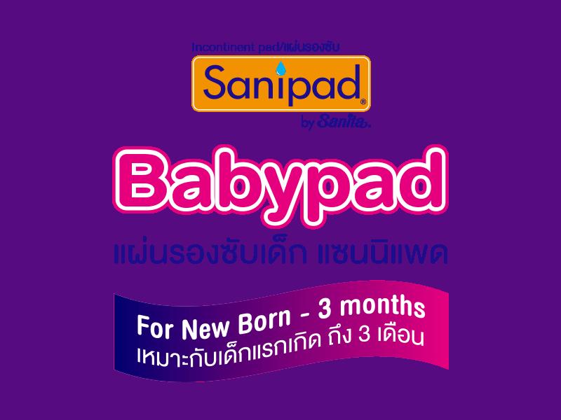sanipad แซนนิแพด แผ่นรองซับ Babypad L 20pcs