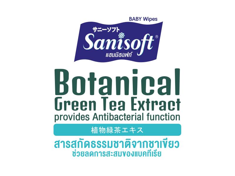 sanisoft แซนนิซอฟท์ ผ้าเปียก wipes Baby Wipes Green Tea 80ps