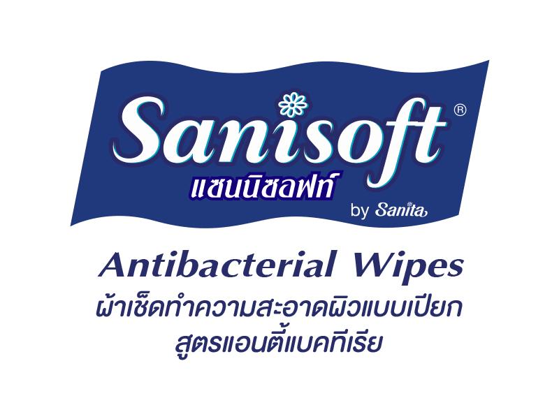 sanisoft แซนนิซอฟท์ ผ้าเปียก wipes Sanisoft Antibacterial Wipes 30ps