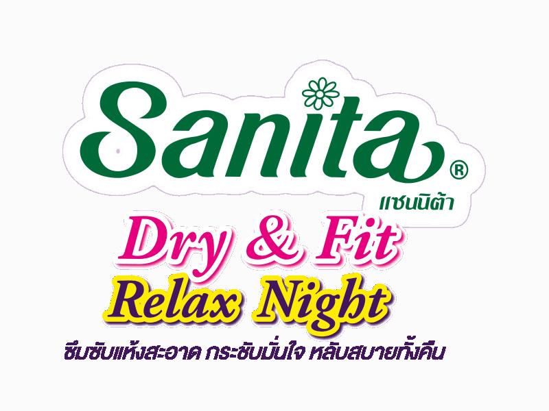 sanita แซนนิต้า sanitary pads ผ้าอนามัย night Dry&Fit Relax Night 29cm