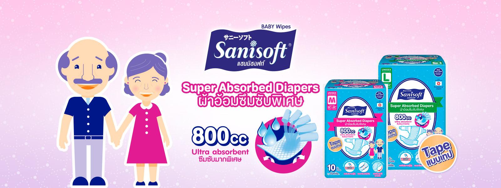 sanisoft แซนนิซอฟท์ absorbed diapers tape ผ้าอ้อมผู้ใหญ่ แบบเทป