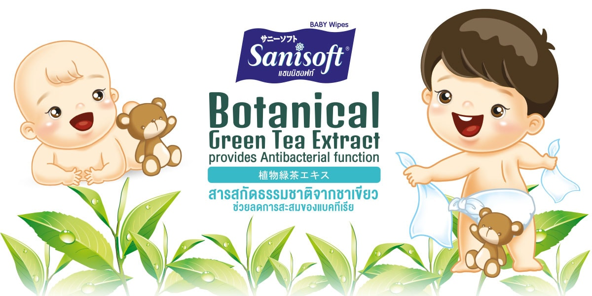 Sanisoft Baby Wipes Botanical Green Tea Extract