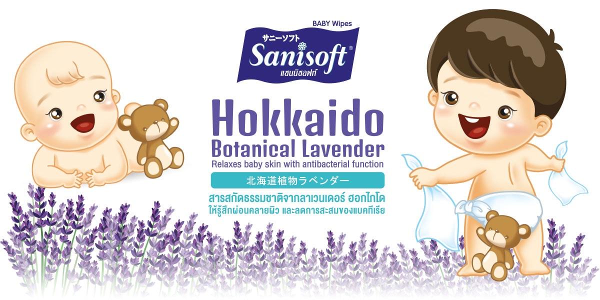 Sanisoft Baby Wipes Hokkaido Botanical Lavender