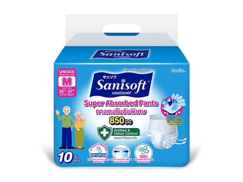 Sanisoft Super Absorbed Pants (M) - ขนาดบรรจุ 10 ชิ้น
