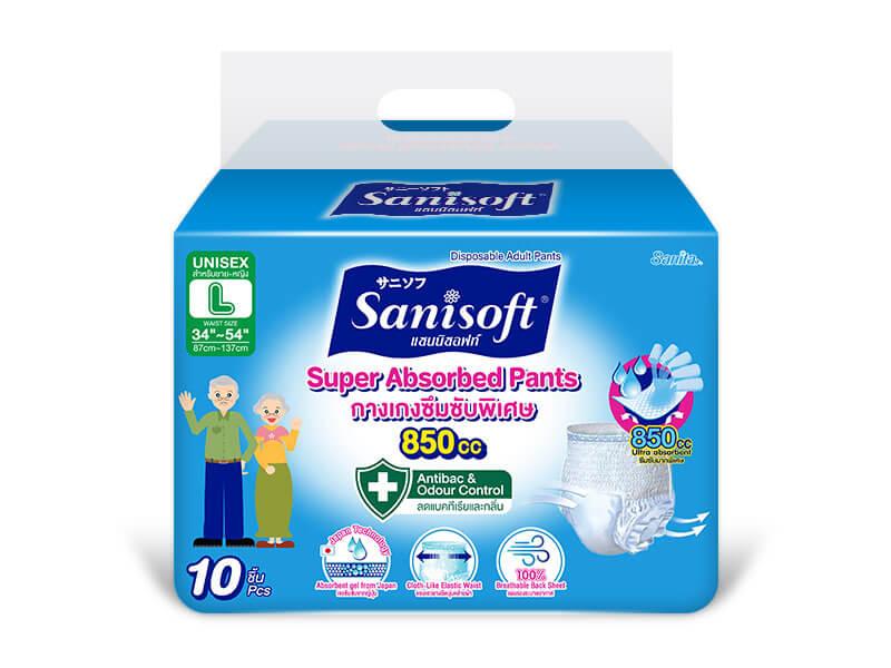 Sanisoft Super Absorbed Pants (L) - ขนาดบรรจุ 10 ชิ้น