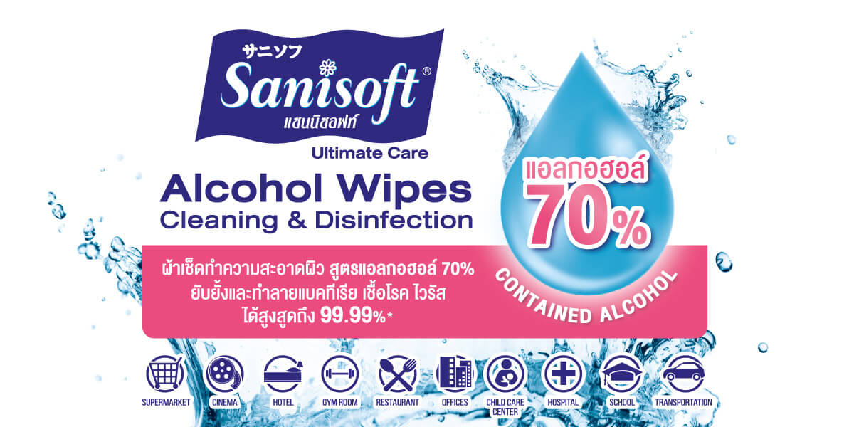 Sanisoft Ultimate Care Alcohol Wipes 70%