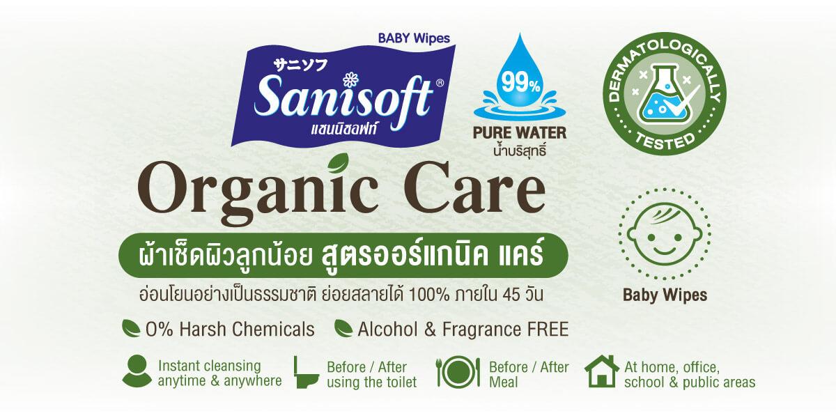 Sanisoft Baby Wipes Organic Care