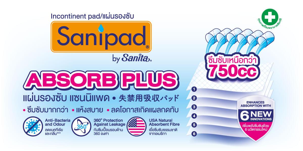 Sanipad Absorb Plus (L)